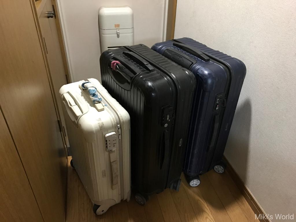荷物を減らす、小さくするには気合いが必要です