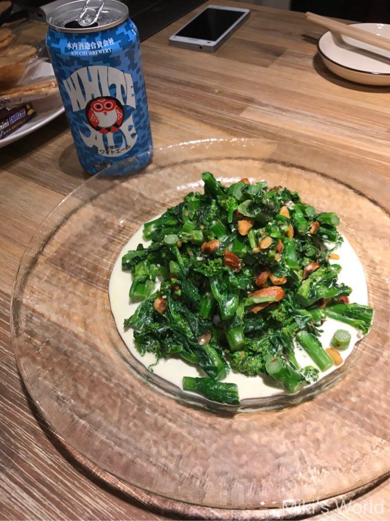 梅さんお手製のサラダ