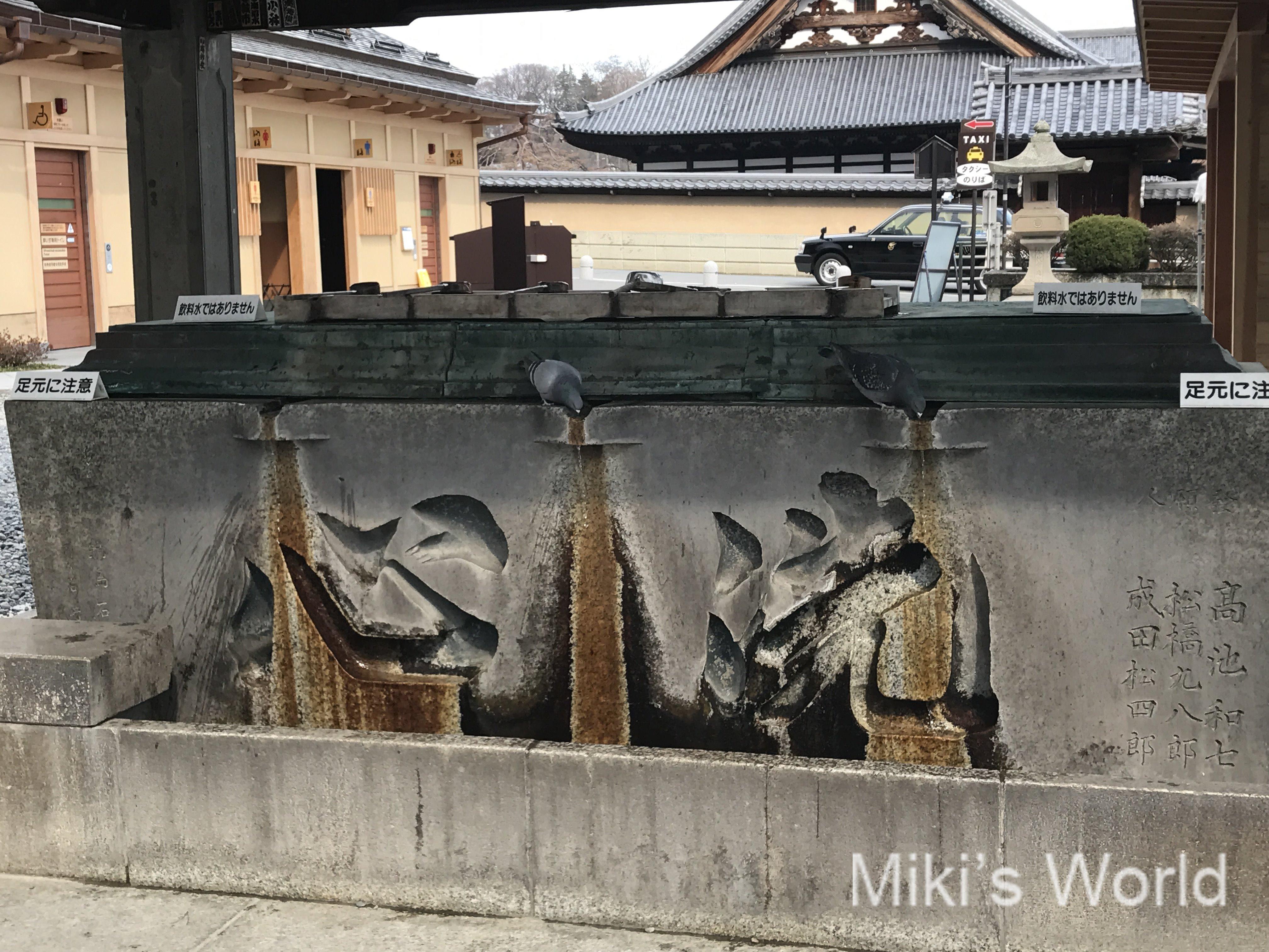 長野の善光寺 リラックマの絵馬とおみくじ、そしてハトに笑う
