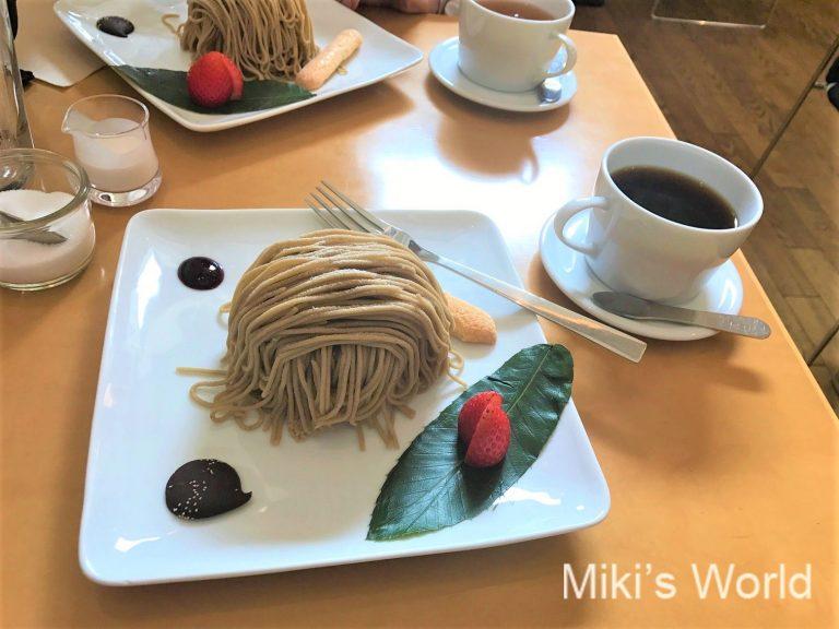 小布施のカフェ、ENTOTSUの朱雀モンブラン