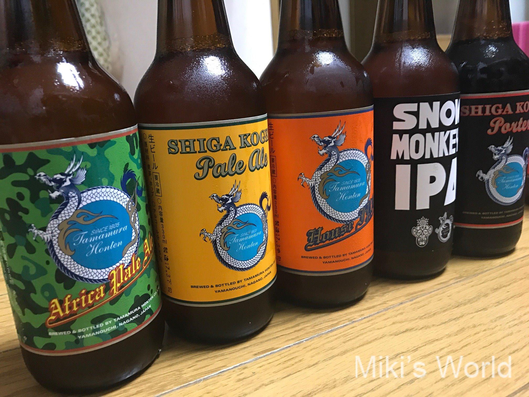 長野県 湯田中温泉 玉村本店のクラフトビールを楽しむ