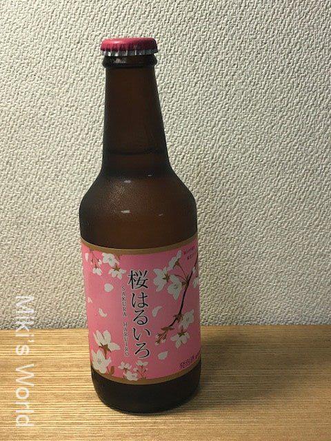 ピンク色の桜のビール でも新潟麦酒はマンゴービールがイチオシ!