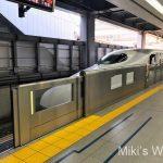 東海道新幹線 品川駅