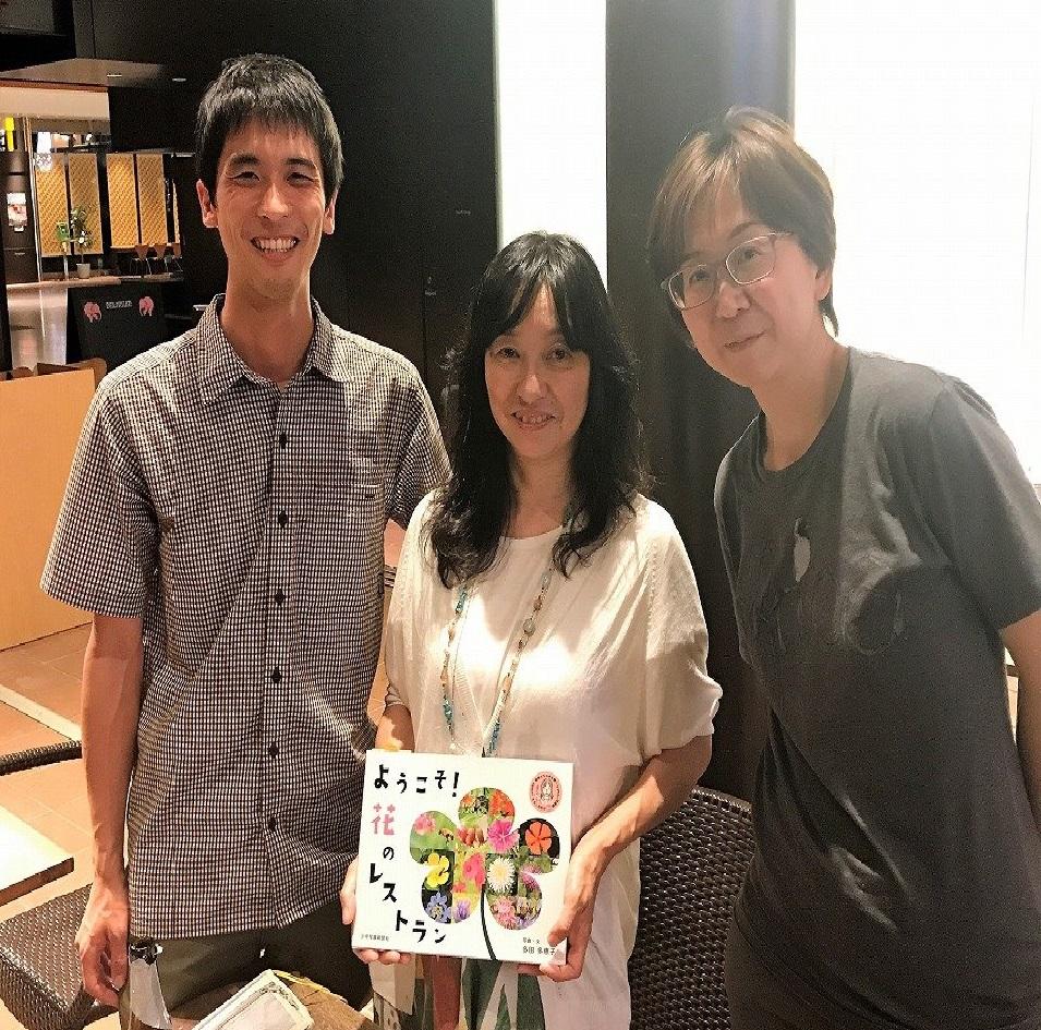 多田さんと鈴木君と三人で