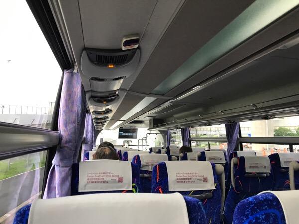 発車オーライネット 空港までのリムジンバスのチケットがカードで買える