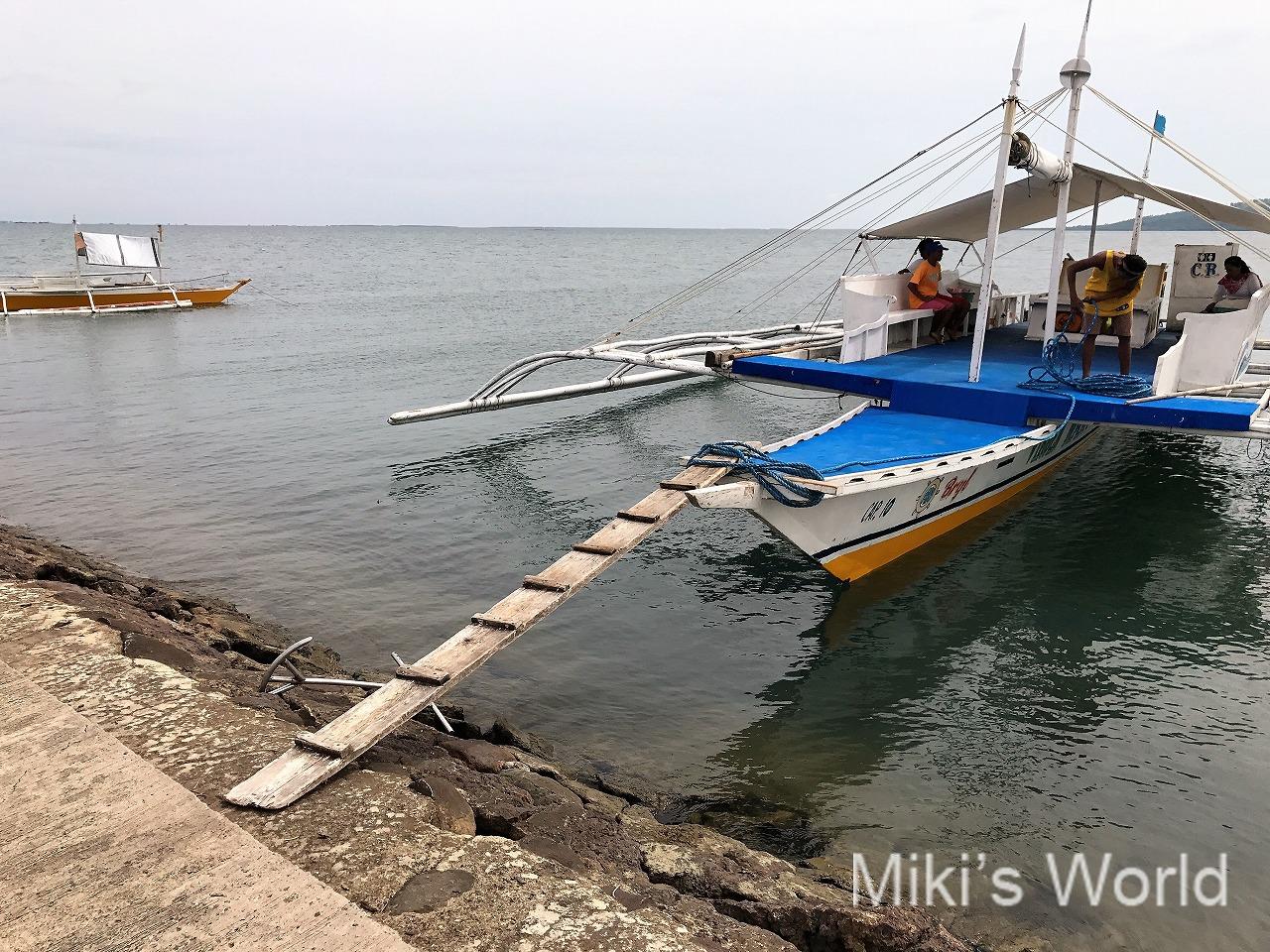 サラーマ  マダガスカル語の万能な挨拶言葉 フィリピン セブ島では、ありがとう!