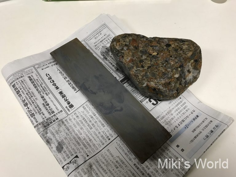 この鉄板で石を磨きました