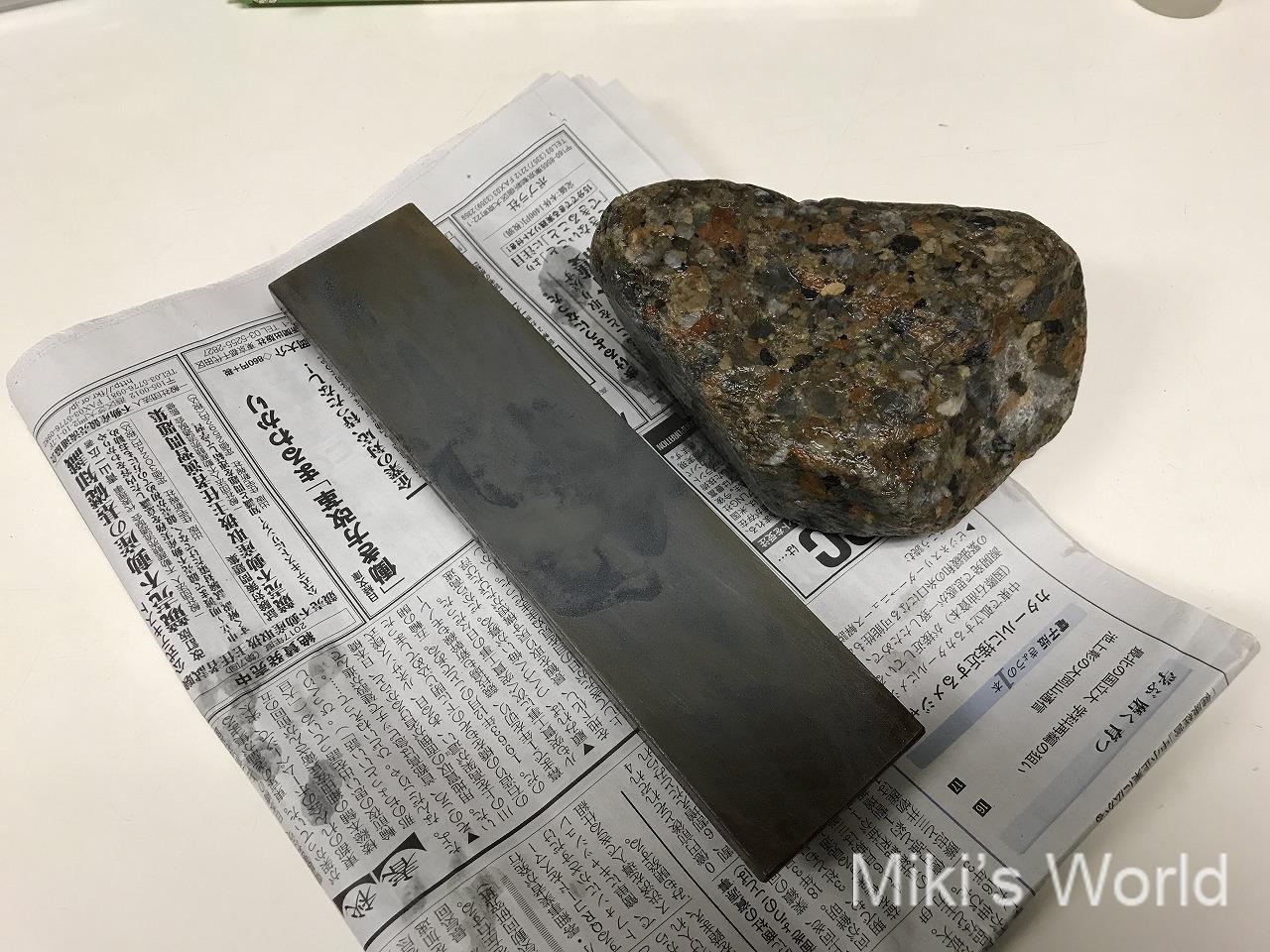 「火山岩はカリアゲ、新幹線は速いよ」と覚える火成岩
