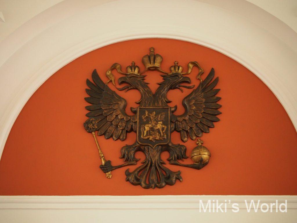 ウラジオストック駅で見た何かの紋章