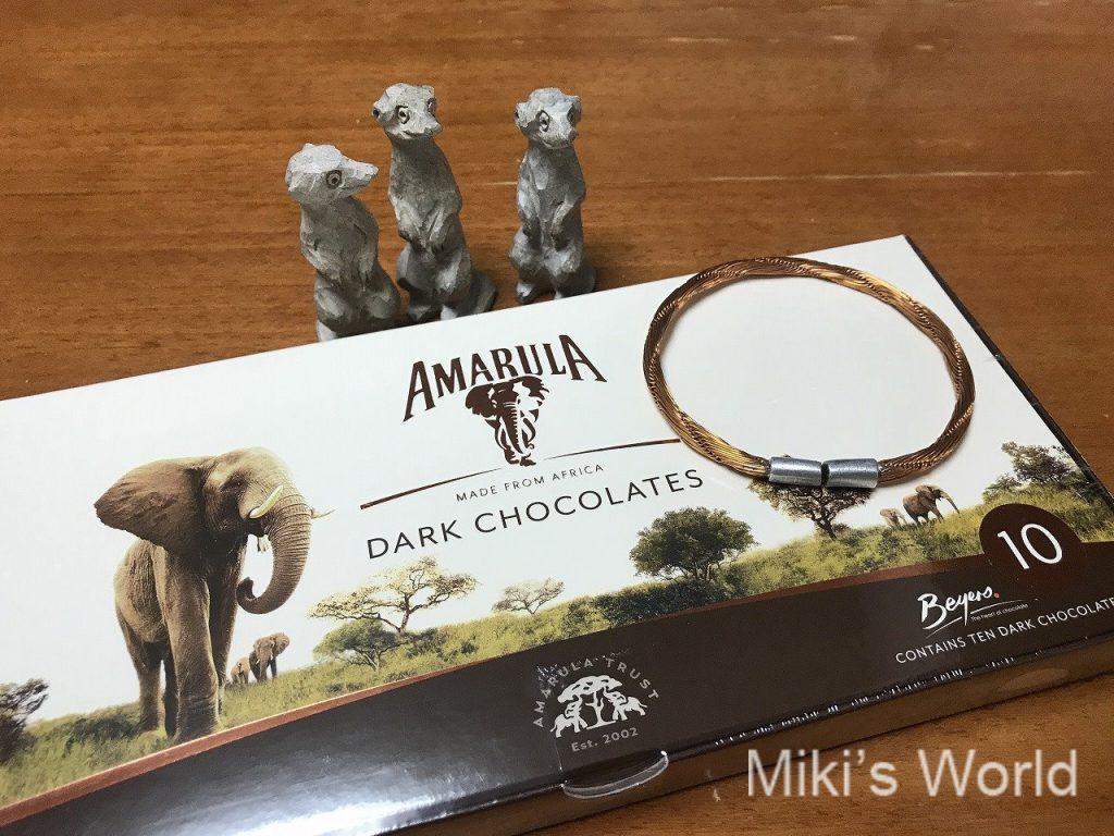 ボツワナのお土産 電話線のブレスレット & アフリカっぽいチョコレート