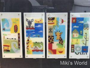 銀座アートホールでタンザニアの風が吹く絵画に出あえた 第7回 新*童画展 2017年11月19日まで