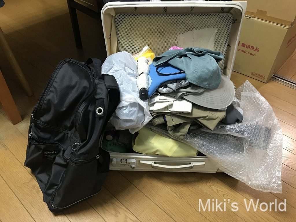 荷作りして20年 どうやって旅の荷物を作るのか
