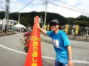 やまねこマラソン23キロ完走後の気づき1 励まされるってすごいパワー