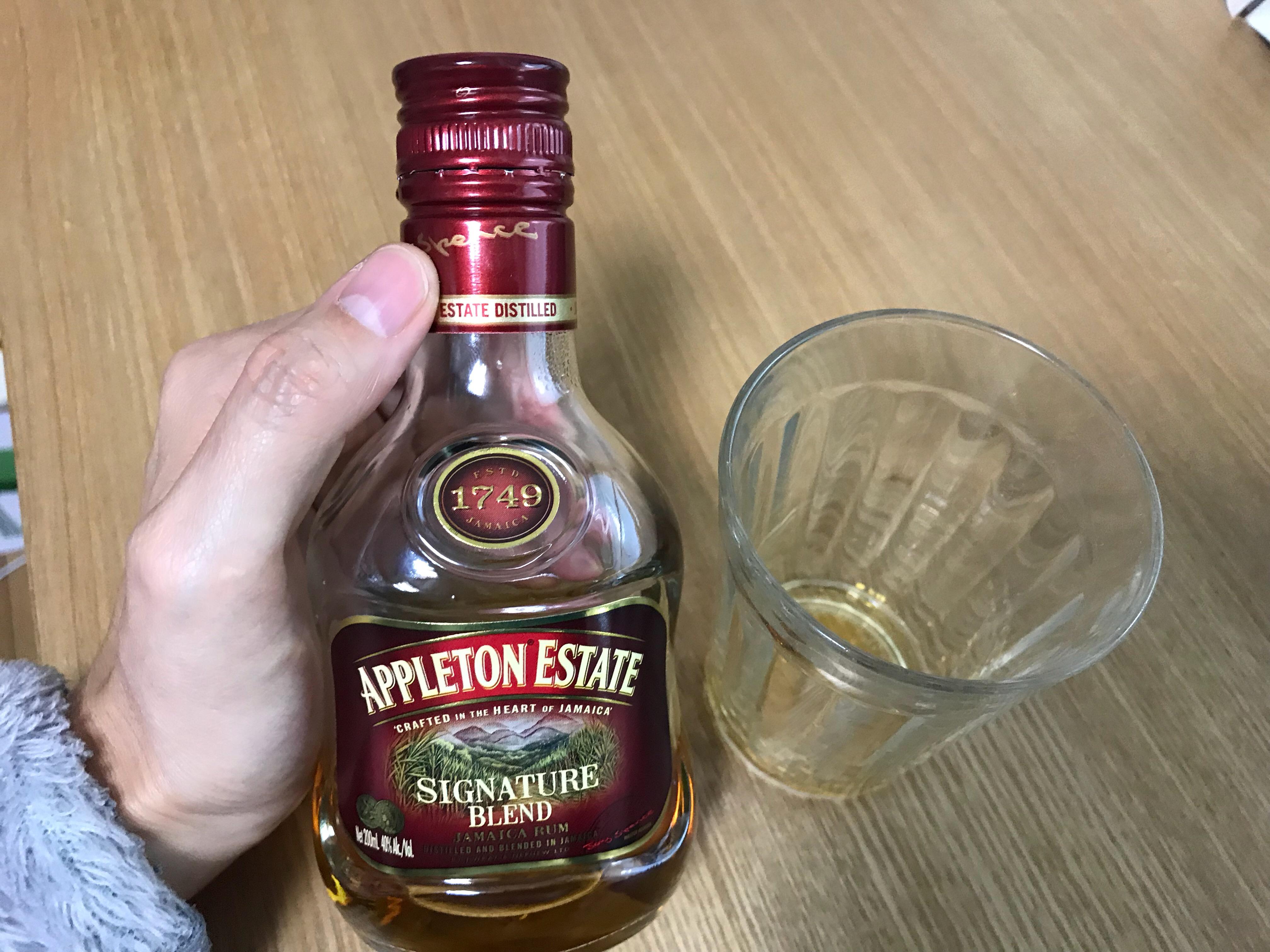 ジャマイカのラム酒  創業1749年のアプルトン  美味!