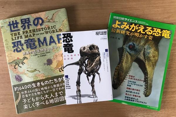 モンゴル 南ゴビ砂漠の恐竜の化石と動物観察の旅