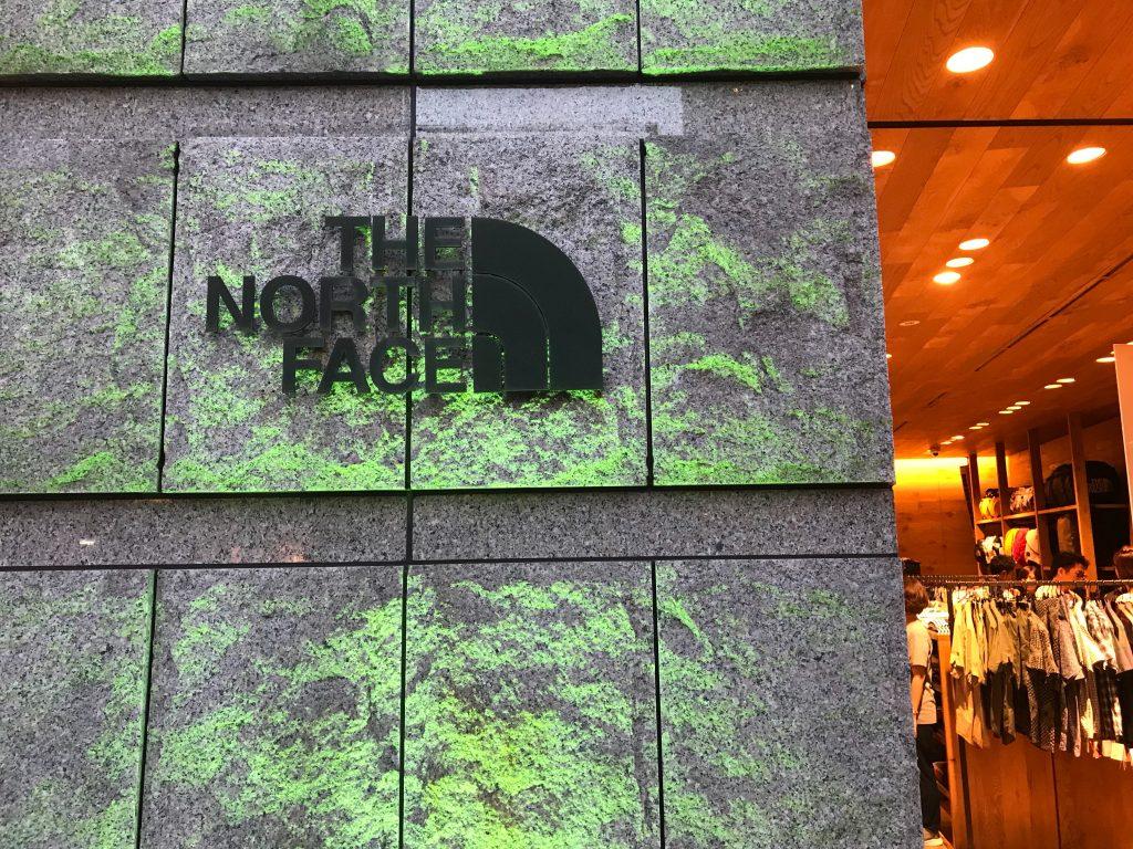 ザ・ノース・フェイス原宿店 とても気持ちのいいお店でした