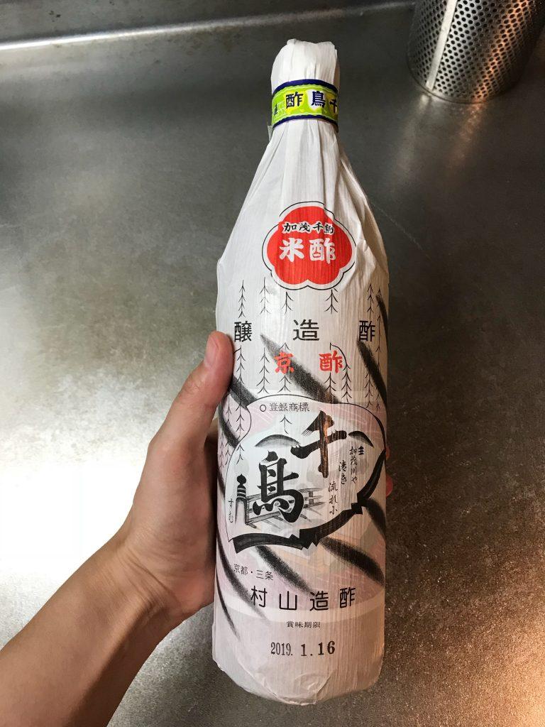 調味料にこだわる 加茂千鳥 米酢 京都・三条 村山造酢