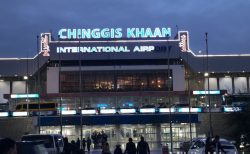 MIAT(ミアット)モンゴル航空 チンギスハーンウランバートル空港 いずれもシンプル