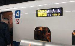 東海道新幹線  寝たい時の指定席の取り方