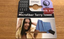 旅に一枚最適なタオル 速乾・軽量・気持ちいい コクーンCOCOON マイクロファイバー テリー タオル ライト