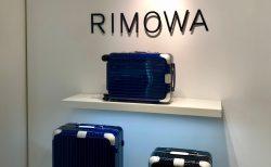 RIMOWA リモワ ストア銀座一丁目店で、45ℓのスーツケースを購入