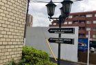 マダガスカル大使館どこにある? ビザ申請と受領 絶品スイーツ ルコント立ち寄りがおすすめ!