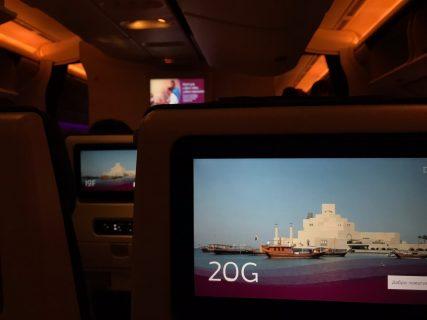 成田空港第二ターミナルから、タンザニア(Tanzania)へ出発です!