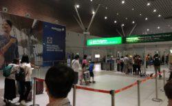 コタキナバル(Kota Kinabalu)国際空港 ボルネオ島(Borneo)の玄関口 オランウータン、テングザル、アジアゾウがいる島