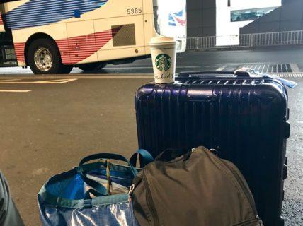 楽しく海外旅行に行きたい方 スーツケースは空港に事前に送ろう