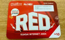 ボルネオ島サバ州 広範囲に使えるSIMカード RED 10RM(マレーシアリンギット)約280円