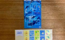 シール切手82円と62円 海のいきもの シリーズ 第3集と夏のグリーティング切手