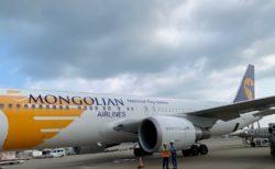モンゴルに行くので、しばらく音信不通です