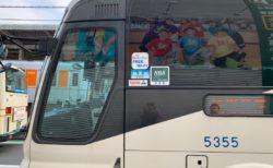 バスで空港に向かう危険性 夏は特に危険 要注意