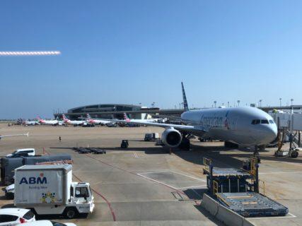 海外旅行トラブル 飛行機の欠航 ミールクーポンはメール 遅延証明・返金申請はウェブサイトから
